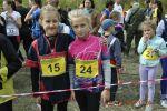 Открытое первенство Волгоградской области по спортивному ориентированию бегом